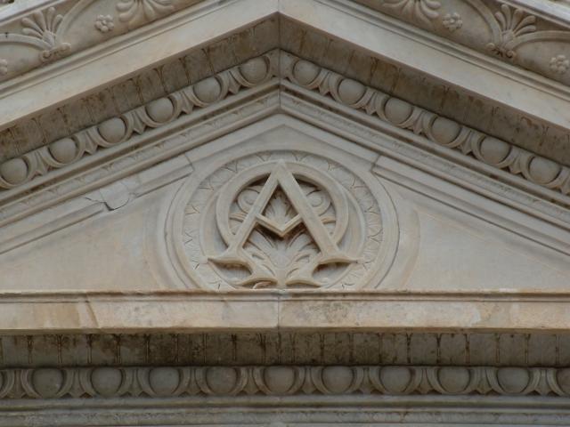 Cappella Pintacuda4